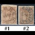 https://morawino-stamps.com/sklep/18598-large/norwegia-norge-10-nr1-2.jpg