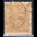 https://morawino-stamps.com/sklep/18602-large/norwegia-norge-6-.jpg