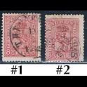 https://morawino-stamps.com/sklep/18610-large/norwegia-norge-15b-nr1-2.jpg