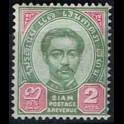 https://morawino-stamps.com/sklep/1875-large/siam-rama-v-8.jpg