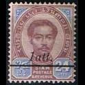 https://morawino-stamps.com/sklep/1877-large/siam-rama-v-64-nadruk.jpg