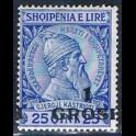 https://morawino-stamps.com/sklep/18784-large/albania-shqiperia-44-nadruk.jpg