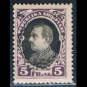 https://morawino-stamps.com/sklep/18786-large/albania-shqiperia-161a-nadruk.jpg