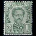 https://morawino-stamps.com/sklep/1879-large/siam-rama-v-7.jpg
