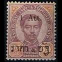https://morawino-stamps.com/sklep/1881-large/siam-rama-v-22i-nadruk.jpg