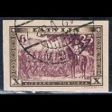 https://morawino-stamps.com/sklep/18984-large/lotwa-latvija-198b-.jpg
