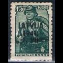https://morawino-stamps.com/sklep/19008-large/niemiecka-okupacja-lotwy-latvija-3-nadruk.jpg