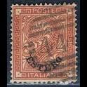 https://morawino-stamps.com/sklep/19078-large/wloska-poczta-zagraniczna-wydanie-ogolne-estero-2-nadruk.jpg