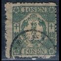 https://morawino-stamps.com/sklep/19194-large/japonia-nippon-13ax-.jpg