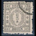 https://morawino-stamps.com/sklep/19196-large/japonia-nippon-15-.jpg
