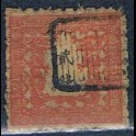 https://morawino-stamps.com/sklep/19198-large/japonia-nippon-7-x-.jpg
