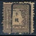 https://morawino-stamps.com/sklep/19200-large/japonia-nippon-8x-.jpg