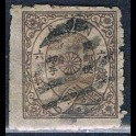 https://morawino-stamps.com/sklep/19206-large/japonia-nippon-17x-.jpg