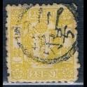 https://morawino-stamps.com/sklep/19208-large/japonia-nippon-20x-.jpg