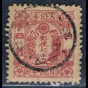 https://morawino-stamps.com/sklep/19210-large/japonia-nippon-21x-.jpg