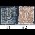 https://morawino-stamps.com/sklep/19212-large/japonia-nippon-35-nr1-2.jpg