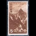 https://morawino-stamps.com/sklep/19238-large/japonia-nippon-593a.jpg