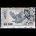 https://morawino-stamps.com/sklep/19266-large/japonia-nippon-494-.jpg