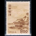 https://morawino-stamps.com/sklep/19268-large/japonia-nippon-518.jpg