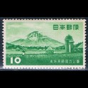 https://morawino-stamps.com/sklep/19274-large/japonia-nippon-614a.jpg