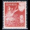 https://morawino-stamps.com/sklep/19280-large/japonia-nippon-592.jpg