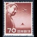 https://morawino-stamps.com/sklep/19282-large/japonia-nippon-615.jpg