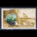 https://morawino-stamps.com/sklep/19308-large/japonia-nippon-664.jpg