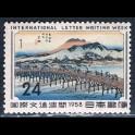 https://morawino-stamps.com/sklep/19320-large/japonia-nippon-688.jpg