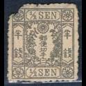 https://morawino-stamps.com/sklep/19328-large/japonia-nippon-9x.jpg