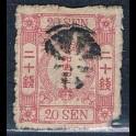 https://morawino-stamps.com/sklep/19330-large/japonia-nippon-14x-nr1.jpg