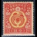https://morawino-stamps.com/sklep/19338-large/japonia-nippon-128.jpg
