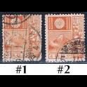https://morawino-stamps.com/sklep/19342-large/japonia-nippon-188-i-nr1-2.jpg