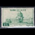 https://morawino-stamps.com/sklep/19344-large/japonia-nippon-225.jpg
