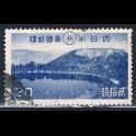 https://morawino-stamps.com/sklep/19354-large/japonia-nippon-299-.jpg