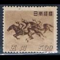 https://morawino-stamps.com/sklep/19358-large/japonia-nippon-403.jpg