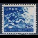 https://morawino-stamps.com/sklep/19360-large/japonia-nippon-404.jpg