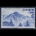 https://morawino-stamps.com/sklep/19368-large/japonia-nippon-431.jpg