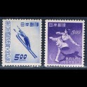 https://morawino-stamps.com/sklep/19370-large/japonia-nippon-432-433.jpg
