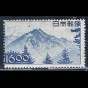 https://morawino-stamps.com/sklep/19372-large/japonia-nippon-441.jpg
