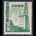 https://morawino-stamps.com/sklep/19374-large/japonia-nippon-451.jpg