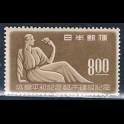 https://morawino-stamps.com/sklep/19376-large/japonia-nippon-457.jpg