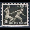 https://morawino-stamps.com/sklep/19378-large/japonia-nippon-473a.jpg