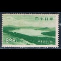 https://morawino-stamps.com/sklep/19392-large/japonia-nippon-503.jpg
