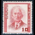 https://morawino-stamps.com/sklep/19398-large/japonia-nippon-490.jpg