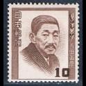 https://morawino-stamps.com/sklep/19400-large/japonia-nippon-492.jpg