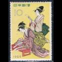 https://morawino-stamps.com/sklep/19412-large/japonia-nippon-704.jpg
