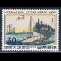 https://morawino-stamps.com/sklep/19414-large/japonia-nippon-711.jpg