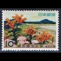 https://morawino-stamps.com/sklep/19422-large/japonia-nippon-729.jpg