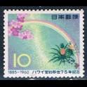 https://morawino-stamps.com/sklep/19426-large/japonia-nippon-731.jpg