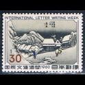 https://morawino-stamps.com/sklep/19428-large/japonia-nippon-735.jpg